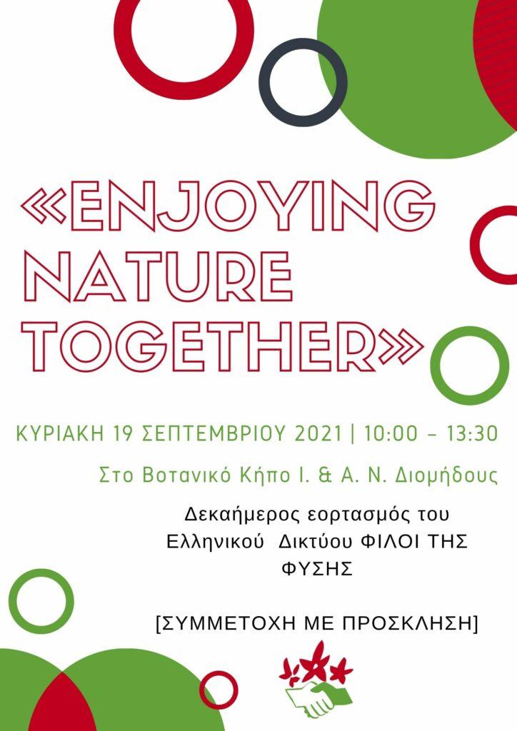2 Enjoying Nature Together NFGR