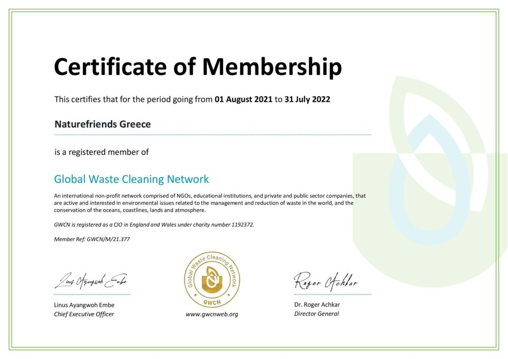 GWCN Certificate of Membership Naturefriends Greece