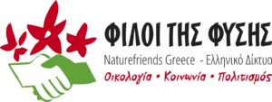 naturfriends greece EL logo landscape COLOR