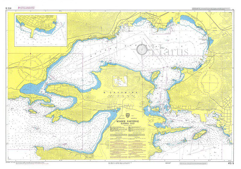 elefsina gulf saronikos gulf nautical chart HNH 413 6